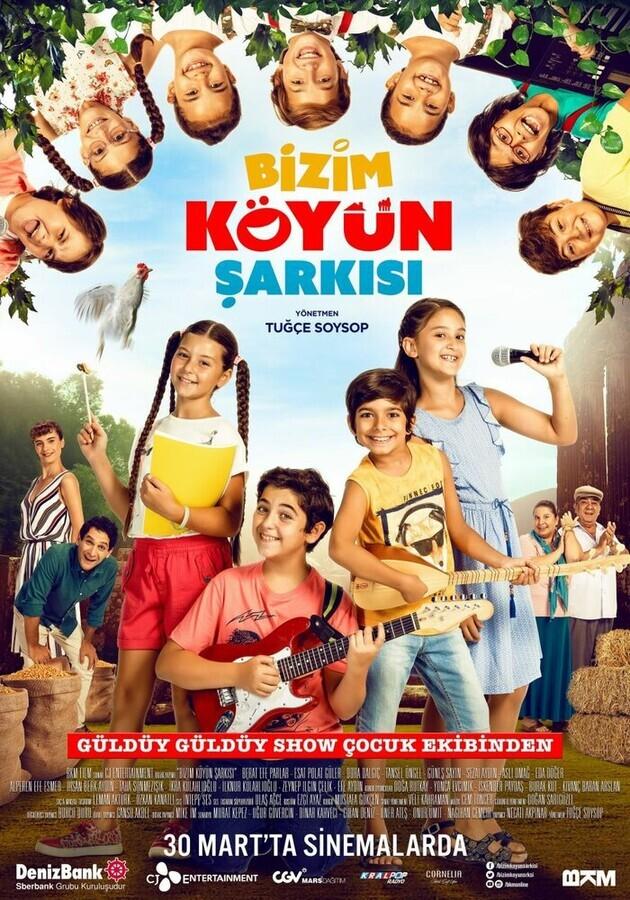 Песня нашей деревни / Bizim Köyün Sarkisi скачать на телефон бесплатно
