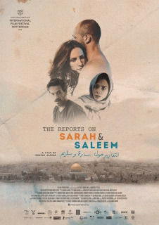 Донесения о Саре и Салиме / The Reports on Sarah and Saleem