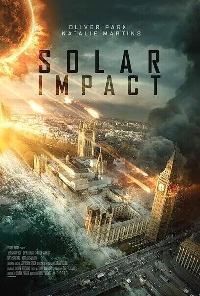 Солнечный удар / Solar Impact