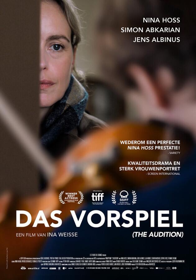 Прослушивание / Das Vorspiel (The Audition) (L'Audition) скачать на телефон бесплатно
