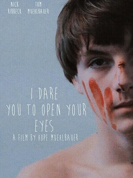 Слабо открыть глаза? / I Dare You to Open Your Eyes