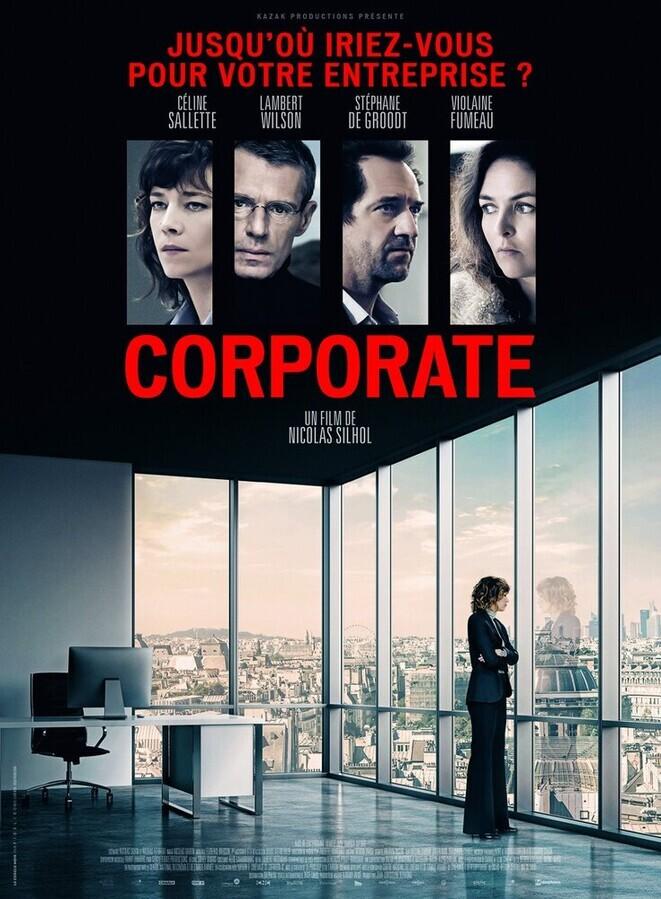 Корпорация / Corporate