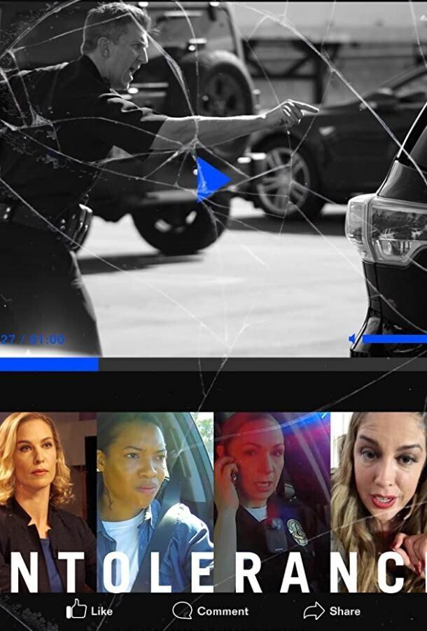 Конец нетерпимости / Intolerance: No More