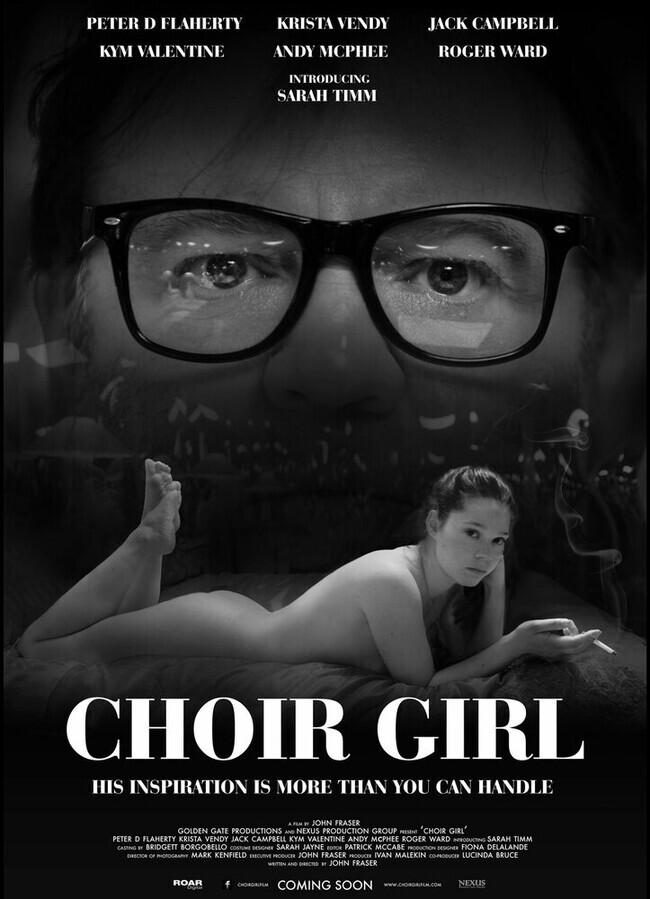 Поющая в Хоре / Choir Girl