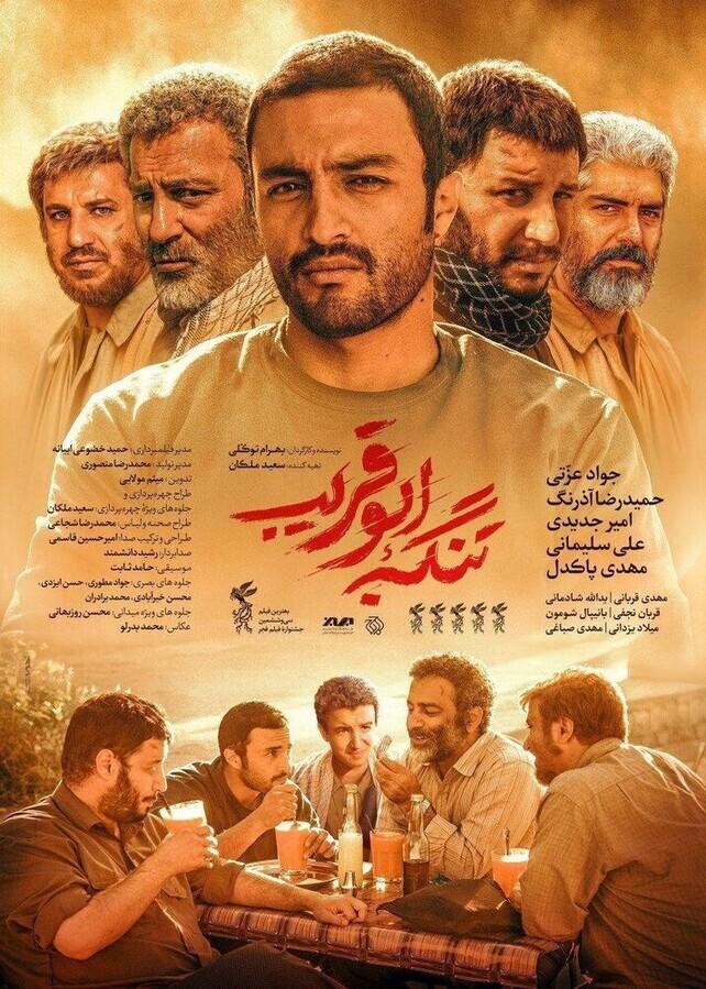 Ущелье Абу Горайб / Tangeye Abu Ghorayb