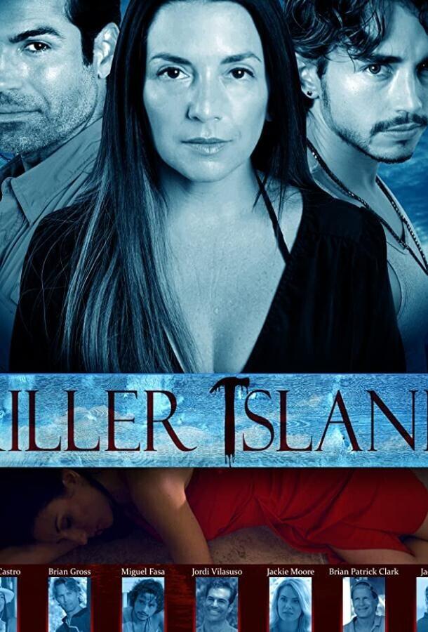 Убийца на острове / Killer Island