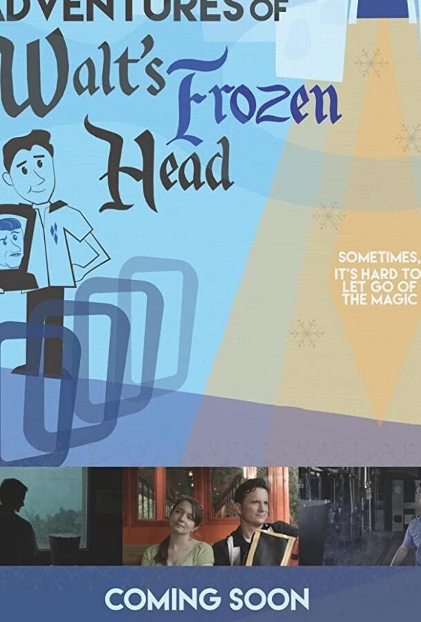 Замороженной головы Уолта Диснея / The Further Adventures of Walt's Frozen Head