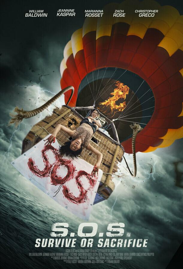 С. О. С. / S.O.S. Survive or Sacrifice
