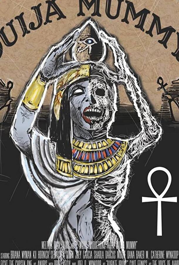 Мумия Уиджа / Ouija Mummy