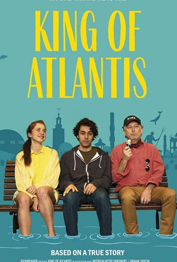 Король Атлантиды / Kungen av Atlantis