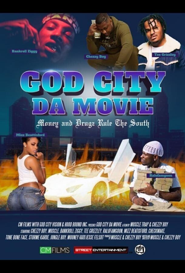 Город Бога / God City Da Movie