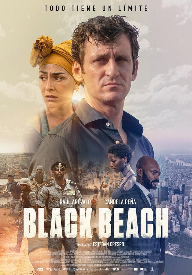 Черный пляж / Black Beach