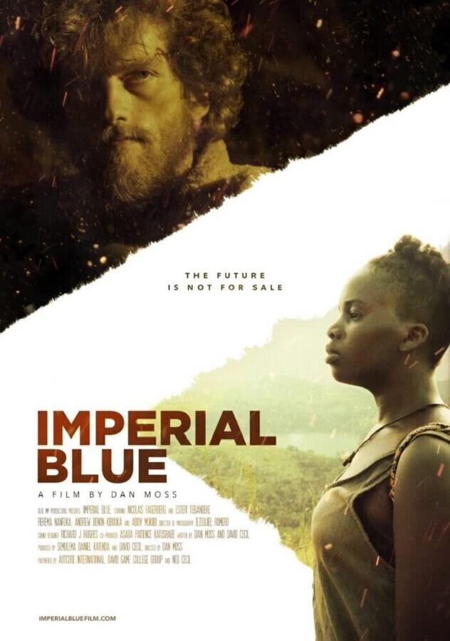Имперский синий / Imperial Blue