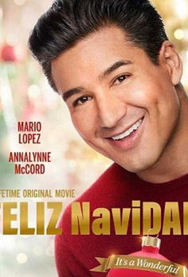 С Рождеством, папа / Feliz NaviDAD
