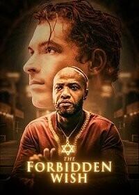 Запретное желание / The Forbidden Wish