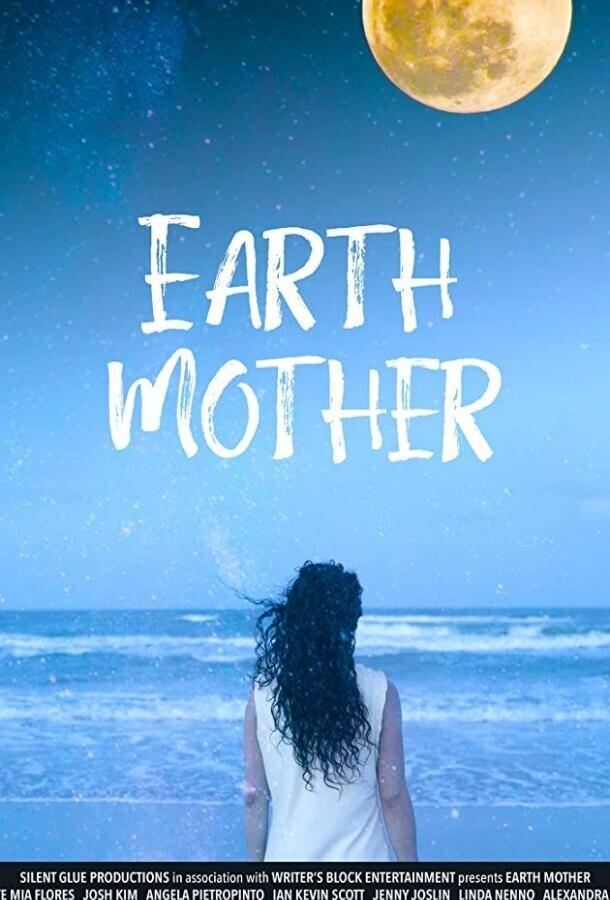 Мать-Земля / Earth Mother