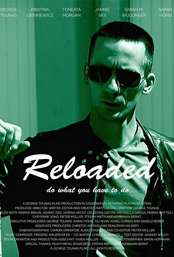 Перезарядка / Reloaded