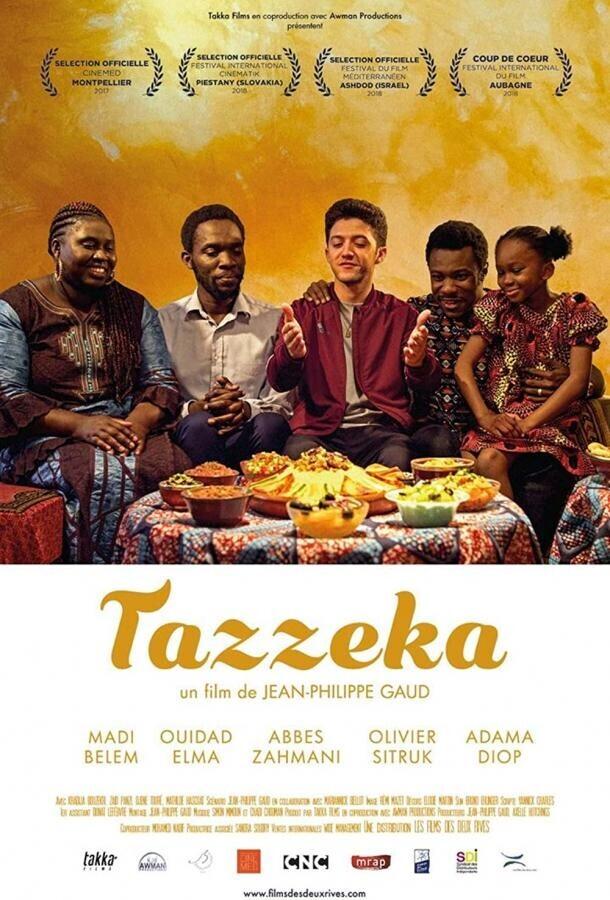 Таззека / Tazzeka