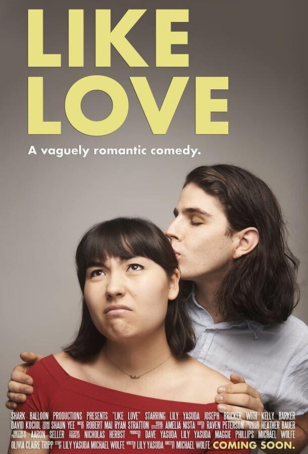Типа любовь / Like Love