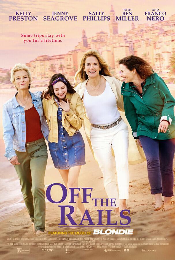 Под откос / Off the Rails