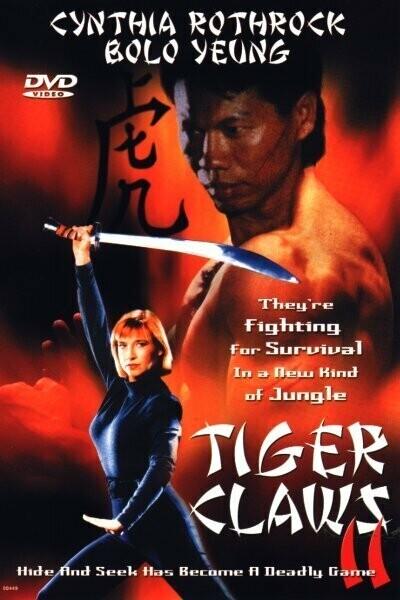 Коготь тигра 2    / Tiger Claws II