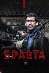 Sпарта / Спарта