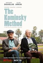 Метод Комински / The Kominsky Method