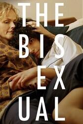 Бисексуалка / The Bisexual