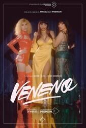 Венено / Veneno