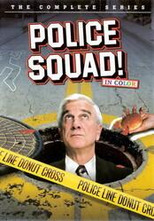 Полицейский отряд!  / Police Squad!