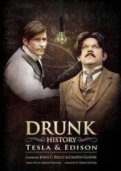 Пьяная история  / Drunk History