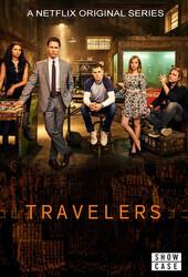 Путешественники / Travelers