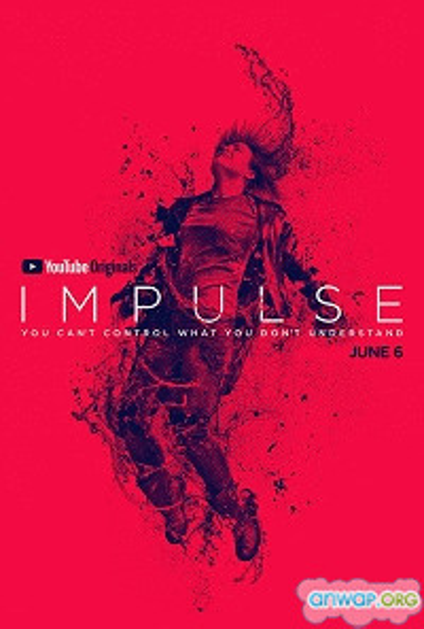 Импульс / Impulse