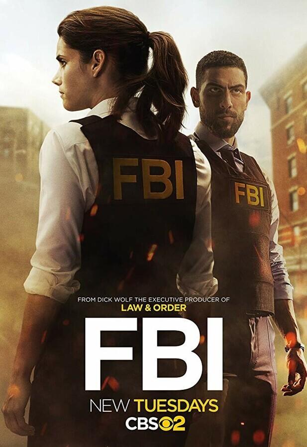 ФБР / FBI