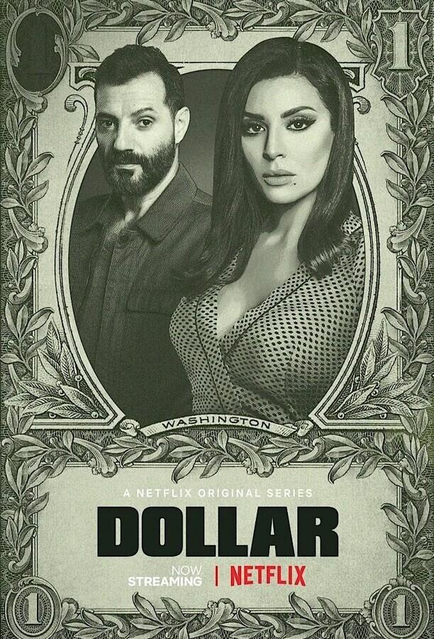 Доллар / Dollar